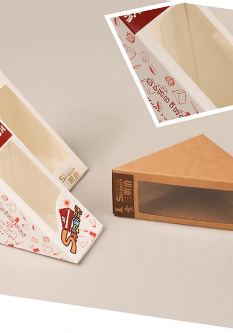 Hướng dẫn cách thiết kế vỏ hộp giấy đẹp và chuyên nghiệp
