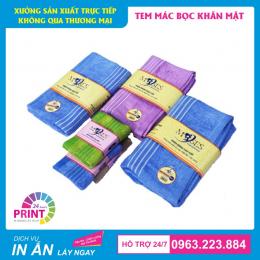 Tổng hợp hơn 20 mẫu tem mác giấy quảng cáo khăn mặt khăn tắm đẹp
