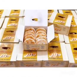 Nhờ có hộp giấy đựng bánh hạt dẻ đẹp, tôi đã có thể cạnh tranh với thương hiệu lớn