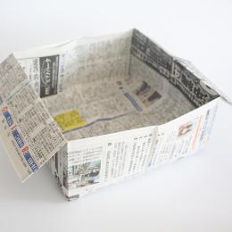 Hướng dẫn cách gấp hộp đựng rác bằng nghệ thuật gấp giấy ORIGAMI