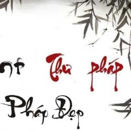 Dowload Font CHữ Thư Pháp Việt Hóa Ông Đồ Đẹp Dùng Để Thiết Kế